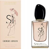 Giorgio Armani Si Mothers Day Limited Edition 2018