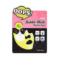 Маска для ухода пор Berrisom Soda Bubble Mask PoreTox Fruit 18ml