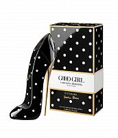 Carolina Herrera Good Girl Dot Drama Collector Edition